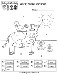 Color By Number Worksheet - Free Kindergarten Math ...