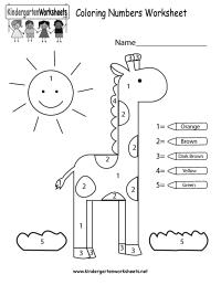 Coloring Numbers Worksheet - Free Kindergarten Math ...