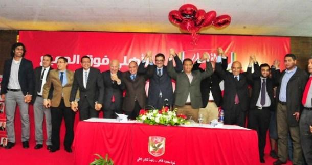 Mahmoud Taher Board