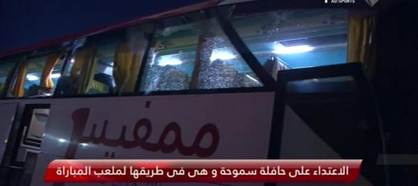 Smouha bus attacked