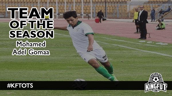 Mohamed Adel Gomaa