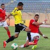 EXCLUSIVE: Amro Tarek set for Betis medical