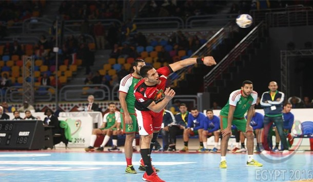 2016 Handball African Cup of Nations official website