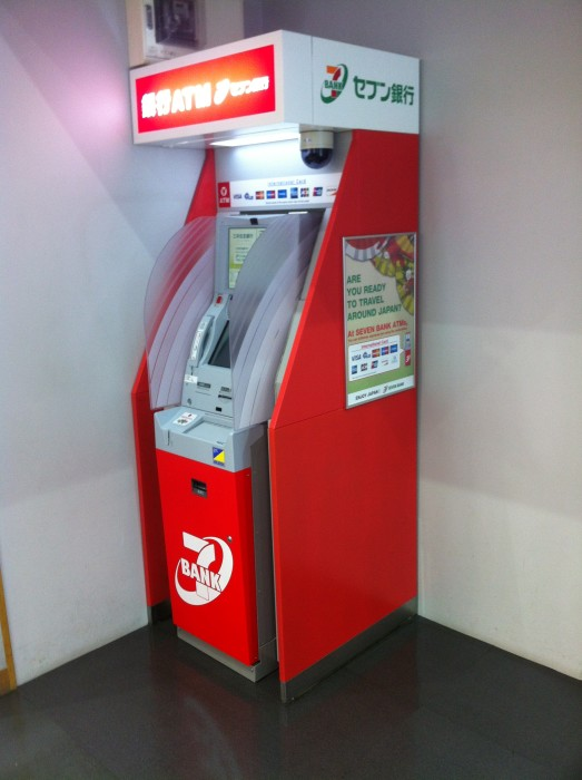 ATMs in Japan