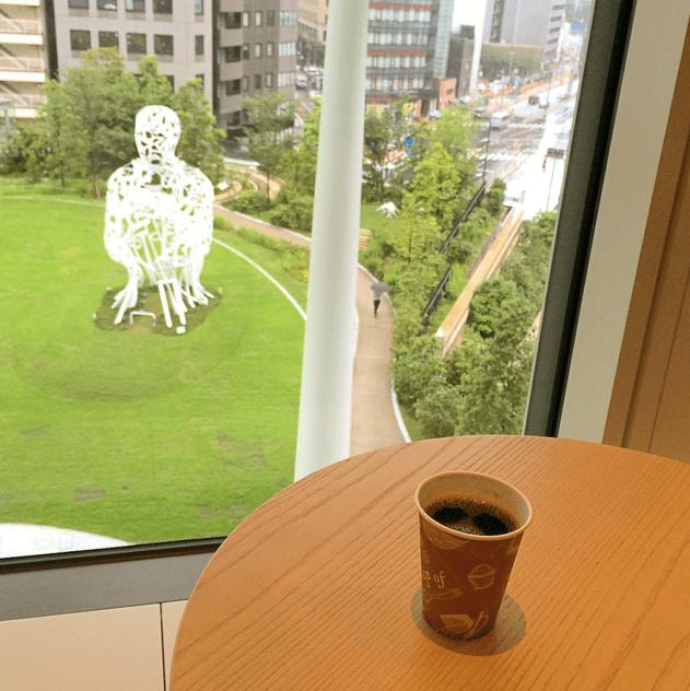 jaume plensa in tokyo