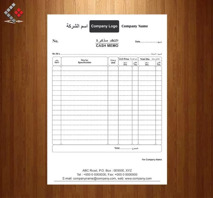 Cash Invoice Books Dubai Cash Invoice Printing In Dubai  Uae