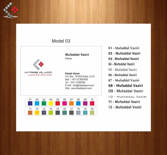 Card printing in dubai business cards templates dubai abu dhabi business card printing in dubai business cards templates dubai abu dhabi reheart Gallery