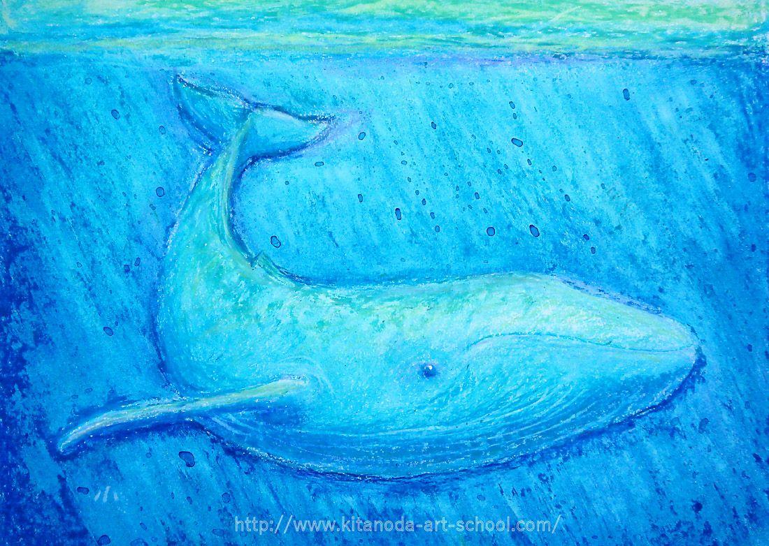 北野田絵画教室 クレヨン画 オイルパステル クジラ