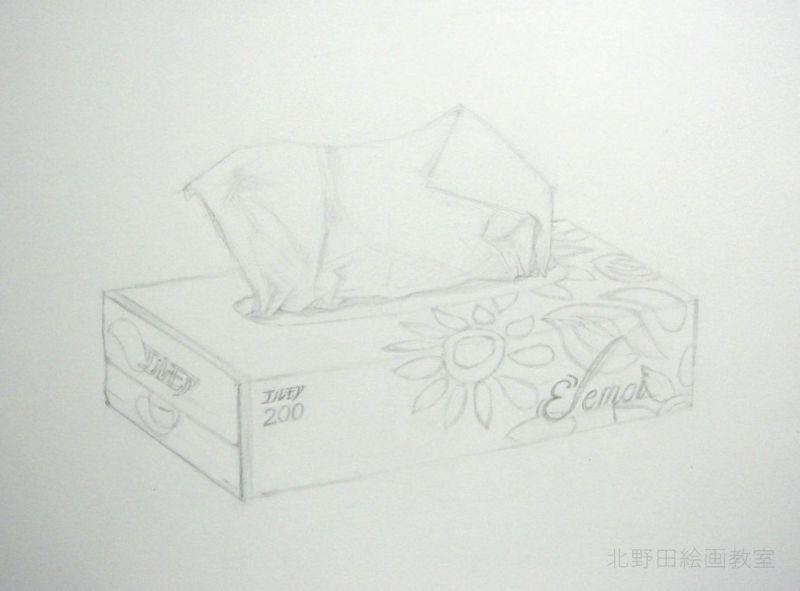 ティッシュボックスのデッサン3 ティッシュの箱 北野田絵画教室