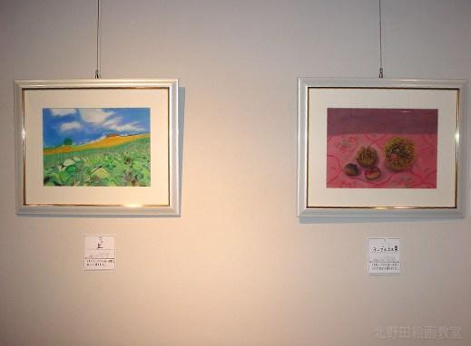 2014年北野田絵画教室作品展覧会