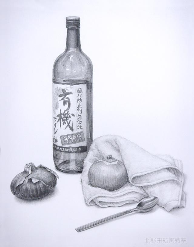 ワインボトルと玉ねぎ11