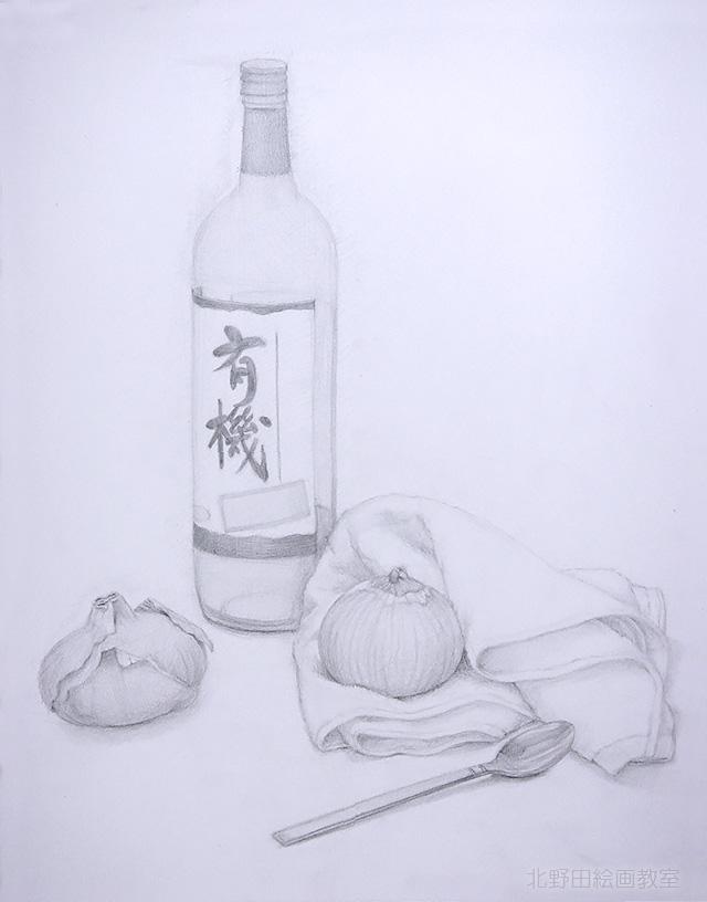 ワインボトルと玉ねぎ5