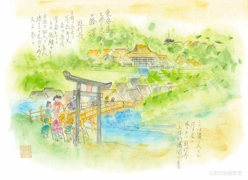 7藤沢松下三郎画集ホームページ用