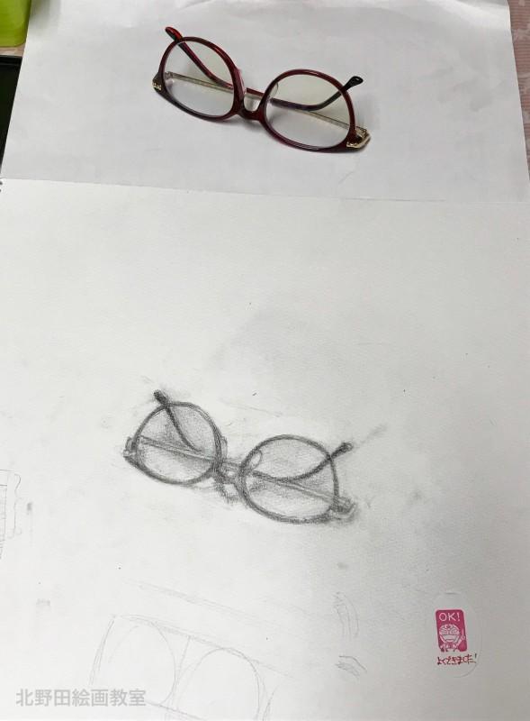 はるかちゃんのデッサン 眼鏡写真