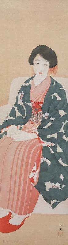 『若き夫人』島成園・昭和4年(1929年)大阪市立美術館蔵