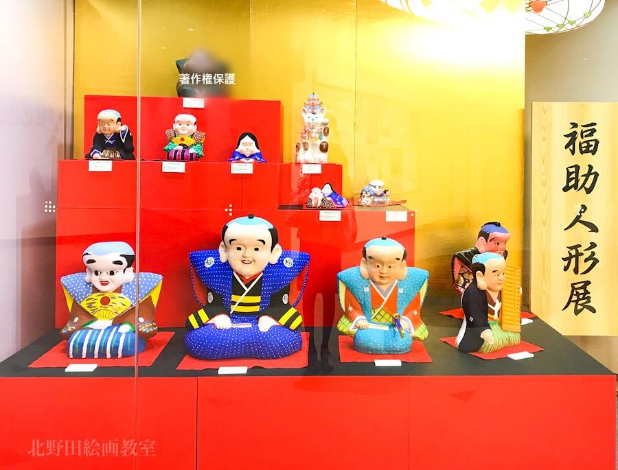 福助人形展 堺市立東文化会館
