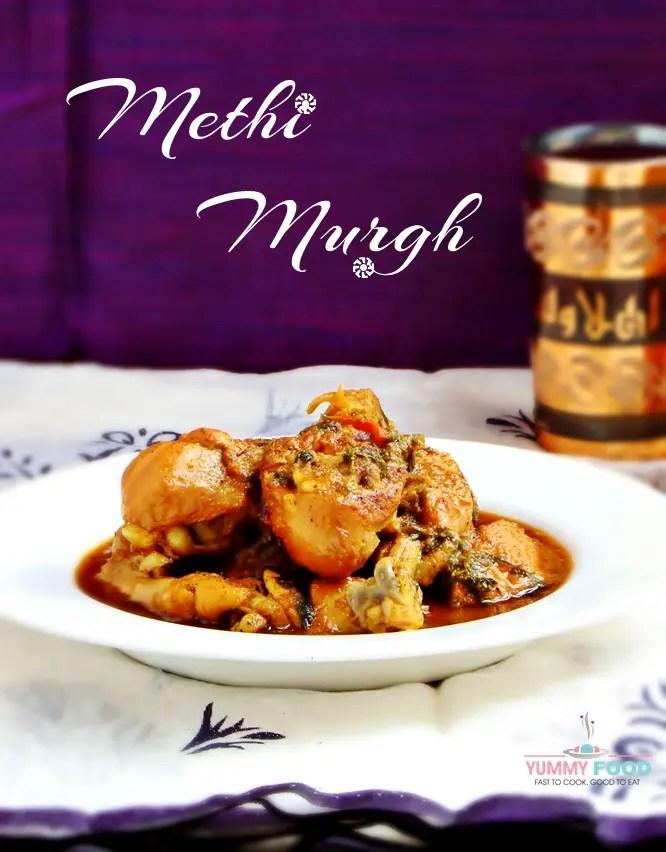 Methi Murgh Malasa