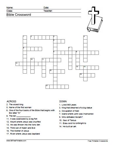 15 Fun Bible Crossword Puzzles KittyBabyLove