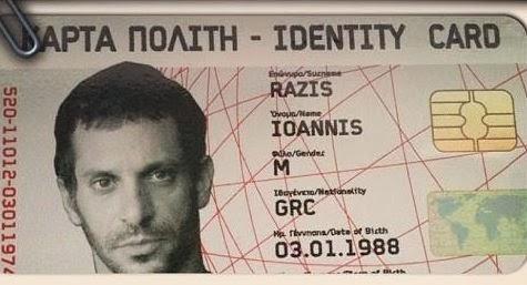 Δείτε εδώ την ταινία για την ζωή με την κάρτα του πολίτη στην Ελλάδα!!!