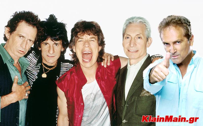 Οι Rolling Stones τραγουδάνε το Καμπριολέ του Γιάννη Βασιλείου (video από ΡΑΔΙΟ ΑΡΒΥΛΑ)