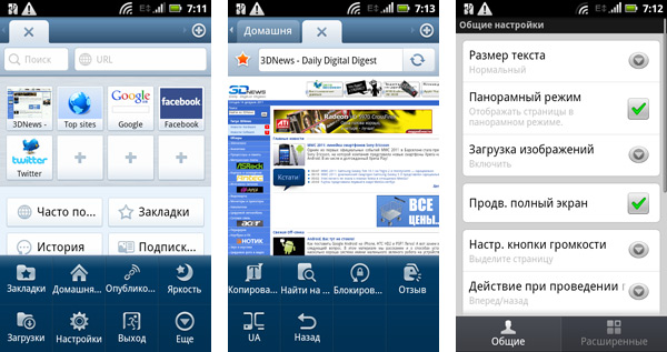 Top 10 Most Downloaded Android Applications UC Browser