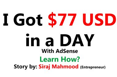 77 USD Dollars Lead in a Single Day with Google AdSense