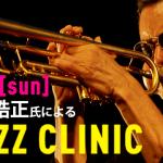 jazzclinic
