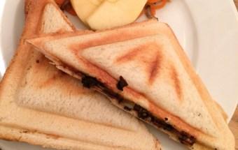 kid-action-sandwiches-mit-gemueseversteck-1-8