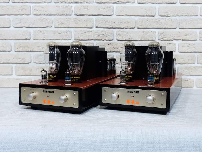 Western Electric Western Electric Ebay Audio Note Kegon M Kondo 300b Western Electric