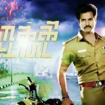 kakki-sattai-movie-review
