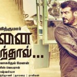 yennai-arindhaal-movie-review