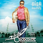 Uttama-Villian-Movie-Posters-1