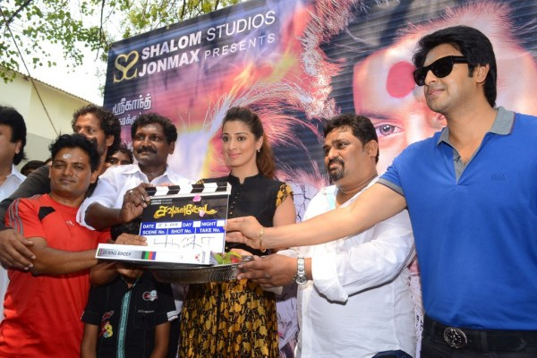 sowkarpettai-movie-pooja-stills (25)