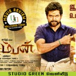 komban-movie-review