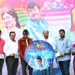 Eli Movie Audio Launch Stills