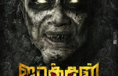 Jackson-Durai-First-Look-Posters-2