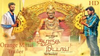orangemittai-movie-review