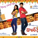 dollar-ki-maro-vaipu-telugu-movie-hot-posters (60)