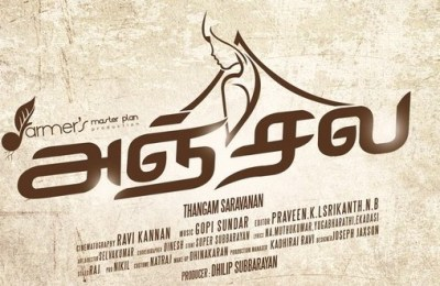 anjala-movie-review