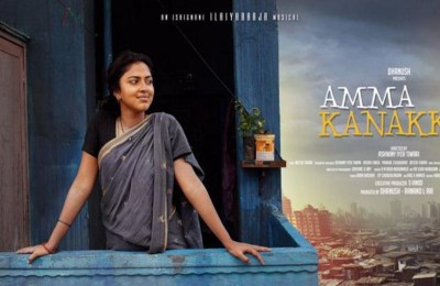 amma-kanakku-movie-review