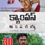 Campus Ampasayya Telugu Hot New Posters (3)