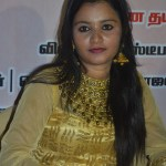 Edhugai Movie Audio Launch Photos (12)