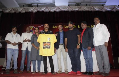 Famous Premiere League Cricket Jersey Launch Function (29)