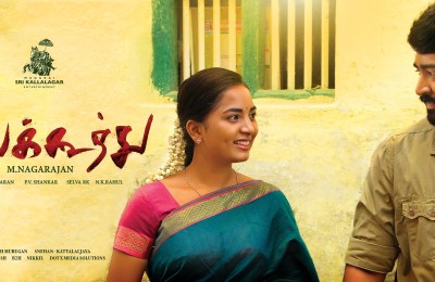 Kaala-Koothu-Movie-Posters-3