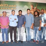 Vanamaga Movie Press Meet Photos (1)