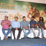 Vanamaga Movie Press Meet Photos (40)