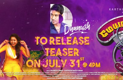 Meyaadha Maan Teaser Release Tomorrow By Dhanush In Twitter