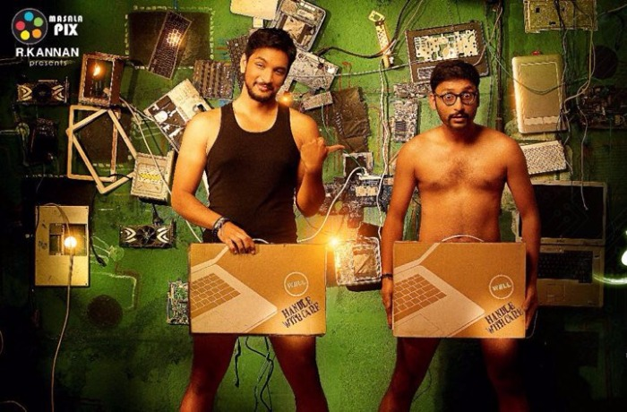 ivan-thanthiran-review-1