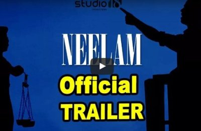 neelam-latest-tamil-movie-trailer-feature-image-3ByP6jihfyagE2IgsAMMwQ