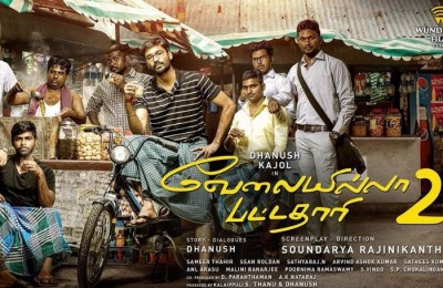 vip2-review